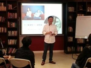 3月9日香港講座2